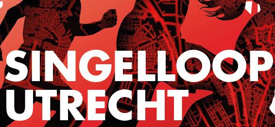 singelloop-banner
